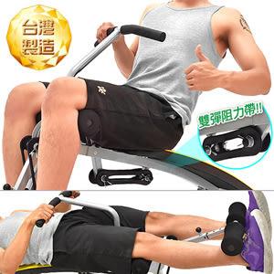 台灣製造!!手腳訓練健腹機.仰臥起坐板健腹器.抬腿健美機伸展美背機弧形仰臥板美腿機拉筋板推薦