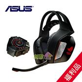 ◤福利品◢ 華碩 ROG Centurion 7.1 電競耳機