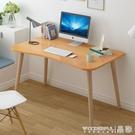 電腦桌電腦臺式桌書桌家用小桌子簡約北歐現代臥室辦公桌學生簡易寫字桌LX 晶彩 99免運