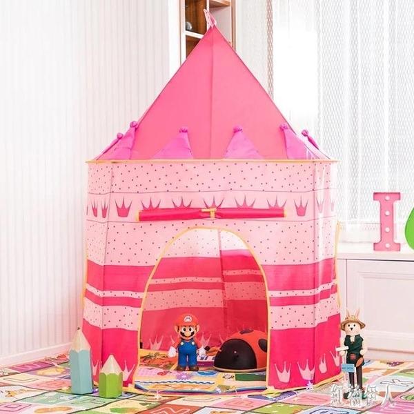 兒童帳篷家用室內超大游戲屋女孩睡屋過家家玩具屋公主房分床神器 PA6501『紅袖伊人』