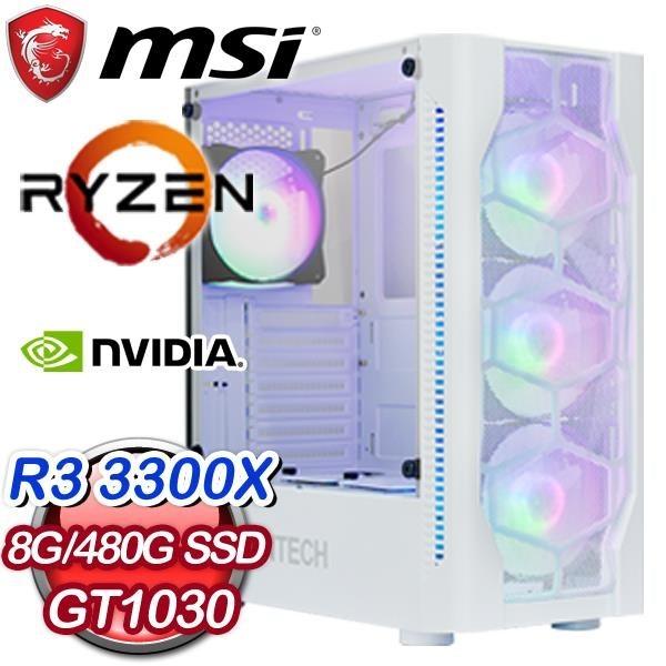 【南紡購物中心】微星系列【雪崩怒衝】AMD R3 3300X四核 GT1030 電玩電腦(8G/480G SSD)