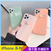 青蛙立體殼 iPhone 11 pro Max 手機殼 手機套 日韓卡通 iPhone11 保護殼保護套 四角防摔軟殼