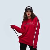 反光織帶大學TEE STAGE REFLECTIVE SWEATSHIRT