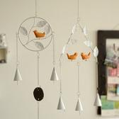 小鳥日式手工金屬鈴鐺風鈴掛飾家居鐵藝掛件