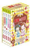 書立得-露露和菈菈 6-10(2013新版)(5冊合售)