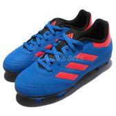 adidas 足球鞋 Goletto VI FG J 藍 紅 運動鞋 女鞋 大童鞋【PUMP306】 AQ4288