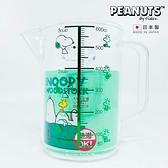 【SAS】 【 日本製 】日本限定 史努比 SNOOPY&糊塗塌客 廚房烹飪料理 量杯 (綠)