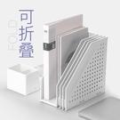 書立收納盒伸縮桌面 折疊文件框立式簡易書架子【雲木雜貨】