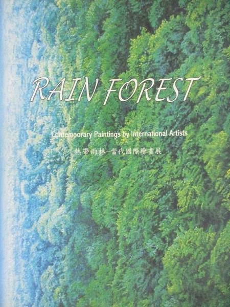 【書寶二手書T6/藝術_DKF】Rain Forest熱帶雨林-噹代國際繪畫展_民90