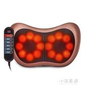 頸椎按摩器車載家用頸肩頸部腰部肩部肩頸儀全身多功能按摩枕『小淇嚴選』