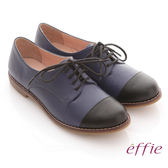 effie 街頭玩味 全真皮雙色拼接牛津鞋 藍紫