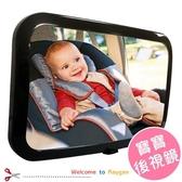 新款BABY安全座椅觀察鏡 車內後視鏡 汽車嬰兒後視鏡 輔助鏡