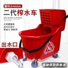 清潔車 Singgol/馨科清潔榨水車拖把桶 擠水桶拖地桶 洗拖把柞水拖布壓水 風馳