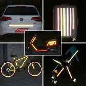 3M鉆石級汽車反光條電動自行車反光貼夜間警示安全貼紙醒目反光膜