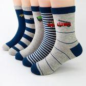 兒童襪子男童襪子兒童襪子純棉秋冬3-5-7-9-10-12-15歲中大童棉襪學生襪子多莉絲旗艦店