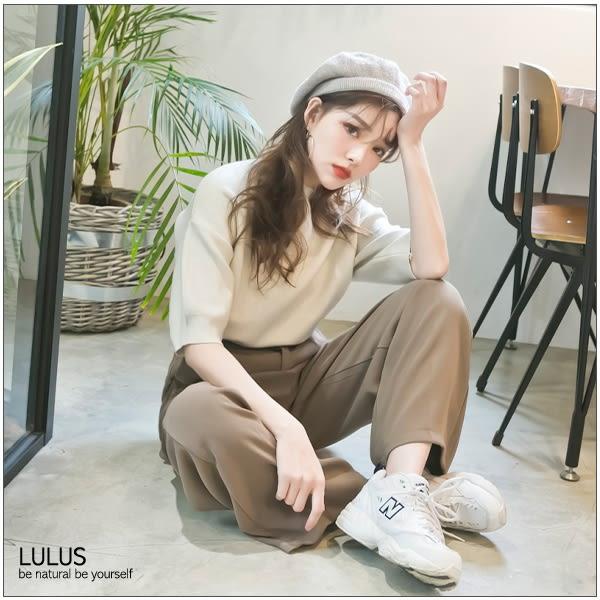 LULUS-D圓領側開叉針織上衣-4色  現+預【01052964】