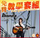 【小麥老師樂器館】41吋 吉他 Iban...