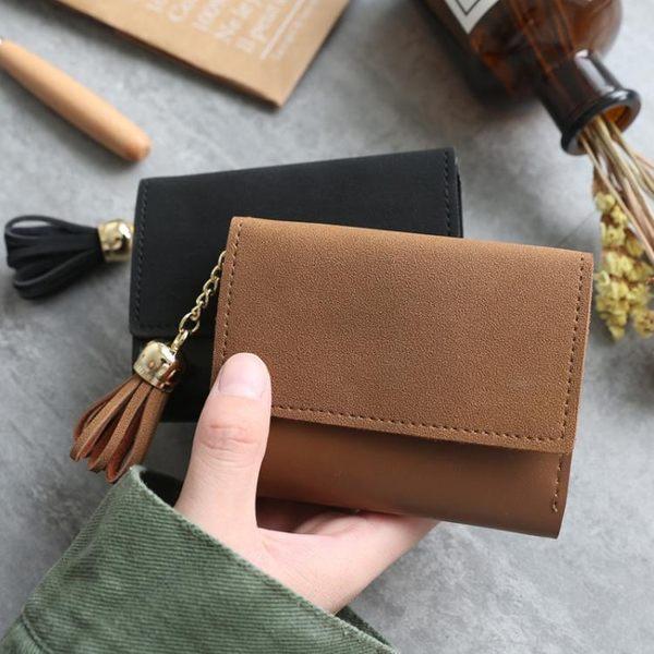 皮夾女 女士零錢包折疊多功能短款正韓皮夾搭扣小錢夾學生小清新