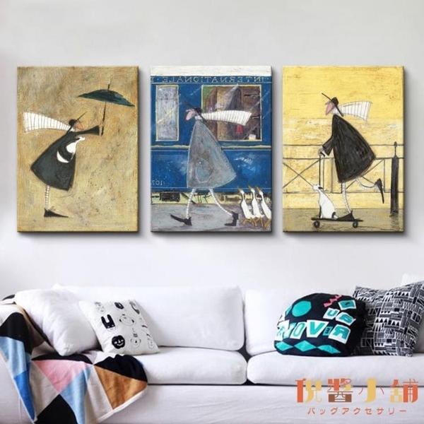 單幅 壁畫田園裝飾畫餐廳無框畫風景油畫掛畫【倪醬小舖】