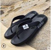涼拖夾腳拖鞋潮流時尚室內外休閒軟防滑韓版個性男士人字拖男夏季