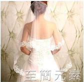 2018新款韓式婚紗頭紗婚禮新娘3米超長拖尾頭紗   至簡元素