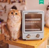 烤箱雙層烤箱家用烘焙多功能迷你小型電烤箱9LLX 220V玩趣3C