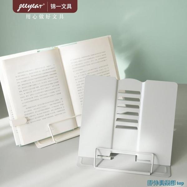 閱讀架 桌面看書閱讀架 ins風書架創意簡約閱讀書架小學生用桌上書夾書靠書立架 快速出貨