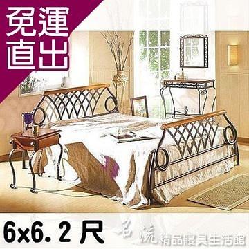 名流寢飾 承襲歐洲鍛造工藝床架-雙人加大(M050)【免運直出】