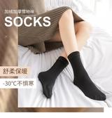 秋冬季毛襪子女中筒襪長筒光腿肉色過膝小腿神器雪地短襪 韓國時尚週