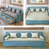 沙髮床 沙髮床可折疊實木單人1.2雙人1.5米小戶型客廳坐臥兩用多功能沙髮WJ 快速出貨