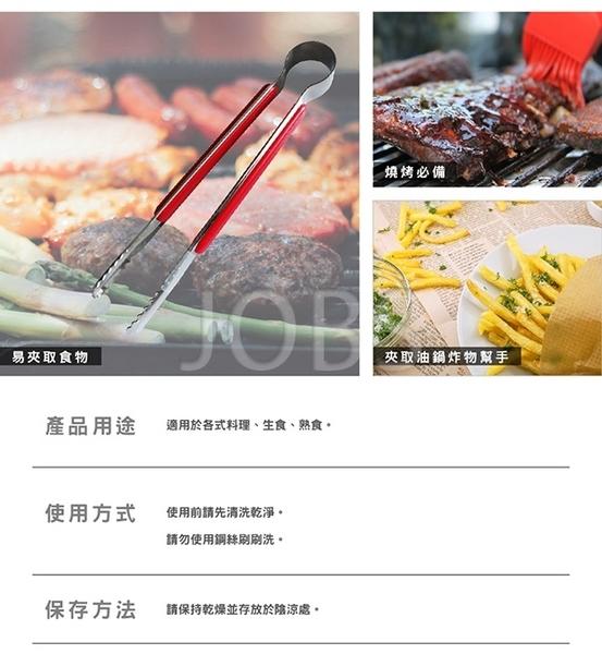 【點秋香】韓式不鏽鋼料理夾 M 3入 顏色隨機