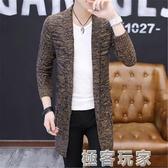 男士長袖風衣外套中長款春秋冬羊絨披風新款韓版學生毛衣針織開衫 極客玩家