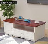 電視櫃茶幾組合現代簡約客廳小戶型地櫃歐式臥室簡易電視櫃WY 【快速出貨八五折鉅惠】