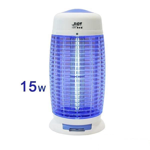 【中彰投電器】友情牌(15W)電擊式捕蚊燈,VF-1556【全館刷卡分期+免運費】