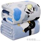 ▶冬季毛毯珊瑚絨毯子加厚法蘭絨床單空調毯被子單人宿舍學生午睡毯 igo