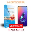 【愛瘋潮】NIRDOSA 滿版全貼合 ASUS Zenfone 6 (2019)  ZS630KL 鋼化玻璃 螢幕保護貼