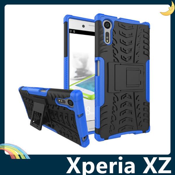 SONY Xperia XZs/XZ G8232 輪胎紋矽膠套 軟殼 全包帶支架 二合一組合款 保護套 手機套 手機殼