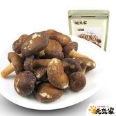 元氣家 香菇脆片(100g)
