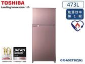 ↙0利率/送安裝↙TOSHIBA 東芝473L 1級能效 ECO節能 變頻雙門冰箱 GR-A52TBZ(N)【南霸天電器百貨】