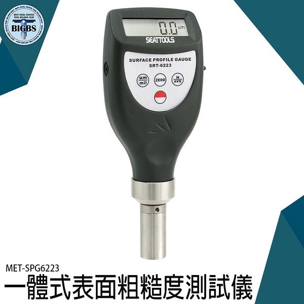 表面粗糙度測試儀 噴丸噴砂 粗糙度儀 工件表面測量儀器 表面粗糙 光滑度儀 SPG6223 測量儀
