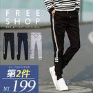 慢跑褲 Free Shop日韓風格時尚街...