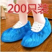鞋套 鞋套一次性 加厚無紡布 成人家用防滑塑料防水室內一次性學生腳套