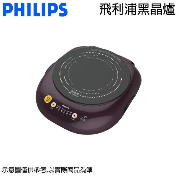 *Philips飛利浦 六段火力不挑鍋黑晶爐 HD4998*免運費