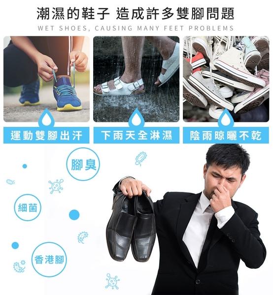 現貨!除臭快乾烘鞋機 恆溫定時 快速乾燥 烘鞋器 乾鞋器 鞋子烘乾機 鞋子乾燥 #捕夢網