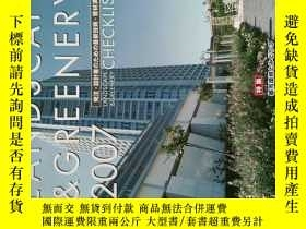 二手書博民逛書店LANDSCAPE罕見& GREENERY 日文花卉雜誌 2007年1月 CHECKLIST MAGAZINE
