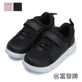 【富發牌】異質拼接兒童休閒鞋-黑/粉 33CU40