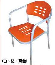 【南洋風休閒傢俱】有背餐椅 休閒餐椅 洽談椅 會議椅 洞洞椅 書桌椅(535-5)