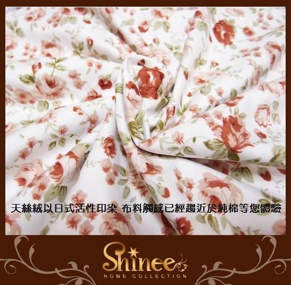 SHINEE 活性磨毛印染天絲絨《俏麗天使心》雙人四件式涼被床包組-活動中 床包 枕套
