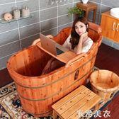 浮玉特級香柏木桶浴桶成人泡澡木桶洗澡桶沐浴桶浴盆浴缸家用實木 ATF米希美衣