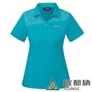 【南紡購物中心】【ATUNAS歐都納】女款ATUNAS-TEX快乾排汗短袖POLO衫(A2PS2110W湖藍)